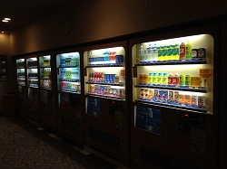 Weird vending machines from all over the world